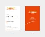 hautuさんの「MHL株式会社」の名刺デザインへの提案