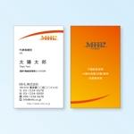 hironotetsuyaさんの「MHL株式会社」の名刺デザインへの提案