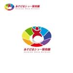 YTOKUさんの新規開園「あそびまショー保育園」のロゴへの提案