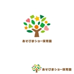 hirokipsさんの新規開園「あそびまショー保育園」のロゴへの提案