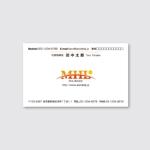 toshimoriさんの「MHL株式会社」の名刺デザインへの提案
