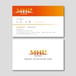 Typographさんの「MHL株式会社」の名刺デザインへの提案