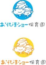 kanmaiさんの新規開園「あそびまショー保育園」のロゴへの提案