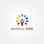 tanaka10さんの新規開園「あそびまショー保育園」のロゴへの提案