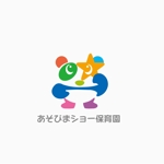 atomgraさんの新規開園「あそびまショー保育園」のロゴへの提案