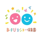hirotomizさんの新規開園「あそびまショー保育園」のロゴへの提案