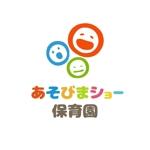 gaznekoさんの新規開園「あそびまショー保育園」のロゴへの提案