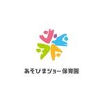 pekoodoさんの新規開園「あそびまショー保育園」のロゴへの提案