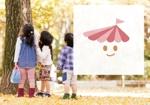 sumiyochiさんの新規開園「あそびまショー保育園」のロゴへの提案