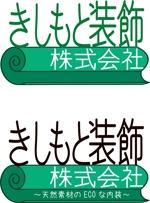fgt_designsさんの新規設立会社のロゴ作成への提案