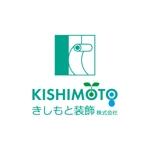 yusa_projectさんの新規設立会社のロゴ作成への提案