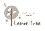 aztecminiさんの自然食品店のロゴ制作への提案