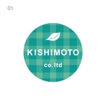 emotional_designさんの新規設立会社のロゴ作成への提案