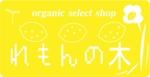 naritaさんの自然食品店のロゴ制作への提案