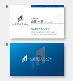 「中山綜合マネジメント」の名刺デザインへの提案