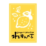 one-oneさんの自然食品店のロゴ制作への提案