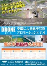 Bucchiさんのドローンによる航空写真・プロモーションビデオ制作のチラシへの提案
