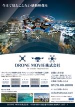 ftworkさんのドローンによる航空写真・プロモーションビデオ制作のチラシへの提案