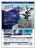 gkanekoさんのドローンによる航空写真・プロモーションビデオ制作のチラシへの提案