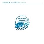 blue510さんの「地域漁業の担い手である青年部」のロゴへの提案