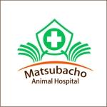 新規開業「松葉町どうぶつ病院」のロゴへの提案