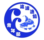 MacMagicianさんの「地域漁業の担い手である青年部」のロゴへの提案