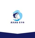 toraosanさんの「地域漁業の担い手である青年部」のロゴへの提案