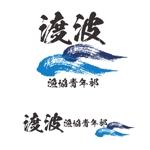 sonasさんの「地域漁業の担い手である青年部」のロゴへの提案