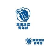 hirokipsさんの「地域漁業の担い手である青年部」のロゴへの提案