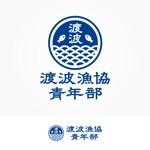siftさんの「地域漁業の担い手である青年部」のロゴへの提案