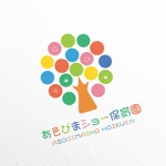 syotagotoさんの新規開園「あそびまショー保育園」のロゴへの提案