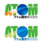 dee_plusさんの旅行会社ののロゴへの提案