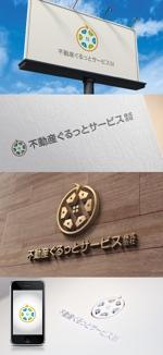 katsu31さんの不動産テック新会社「不動産ぐるっとサービス株式会社」のロゴをお願いいたします。への提案