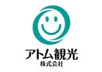 skyblueさんの旅行会社ののロゴへの提案