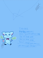 miso_s_14さんの封筒デザイン 保険代理店への提案