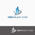 atomgraさんの不動産テック新会社「不動産ぐるっとサービス株式会社」のロゴをお願いいたします。への提案