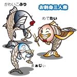 真鯛(マダイ)と鯵(アジ)と鰤(ブリ)のキャラクターデザインへの提案