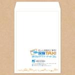 kukkaさんの封筒デザイン 保険代理店への提案