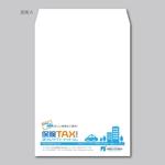 house_1122さんの封筒デザイン 保険代理店への提案