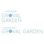 olivierさんの新業態「GROVAL GARDEN」ショップロゴの制作への提案