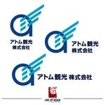 awn_estudioさんの旅行会社ののロゴへの提案