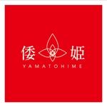 lama_productさんのハーブティーショップサイト「やまとひめ」のロゴへの提案