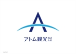 Shin110さんの旅行会社ののロゴへの提案