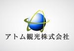 am10_oさんの旅行会社ののロゴへの提案