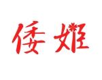 haruka322さんのハーブティーショップサイト「やまとひめ」のロゴへの提案