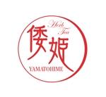 eiji_hasegawaさんのハーブティーショップサイト「やまとひめ」のロゴへの提案