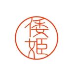 e-netsさんのハーブティーショップサイト「やまとひめ」のロゴへの提案