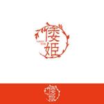 le_cheetahさんのハーブティーショップサイト「やまとひめ」のロゴへの提案