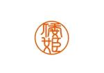 oganboさんのハーブティーショップサイト「やまとひめ」のロゴへの提案
