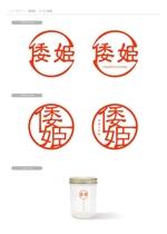 shibam2myさんのハーブティーショップサイト「やまとひめ」のロゴへの提案